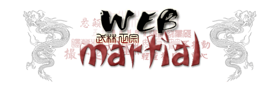 Webmartial - Forum : arts martiaux, sports de combat, mma, free fight, combat libre